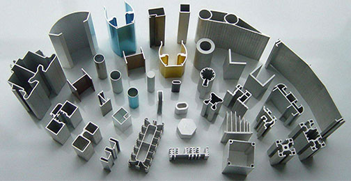 china aluminium profile